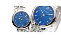 Pierre Lannier, le premier fabricant français de montres