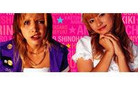 Le film Kamikaze Girls primé au festival Cinéma, Costumes & Mode