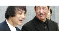 Issey Miyake et Tadao Ando offrent à Tokyo son premier haut lieu du design