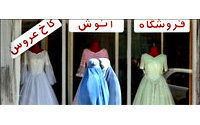 Iran to intensify drive against unIslamic dress
