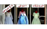 Iran to intensify drive against unIslamic dress
