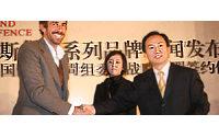 Who's Next et Première Classe portent conseil au Chinois Erdos Cashemere