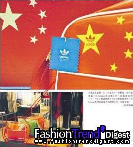 """包的设计由于采用中国国旗""""红底黄五星""""作基本图案,五星中最大的一颗"""