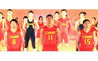 Nike dévoile les tenues de l'équipe olympique chinoise