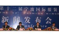 第12届宁波国际服装节今晚开幕