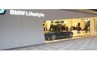 BMW Lifestyle新店开幕