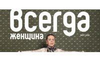 В России появился журнал «Всегда женщина»