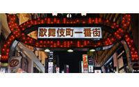 Japan June retail trust funds value up to $618 billion