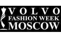 Volvo – Неделя Моды в Москве: итоги