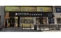 Shop sale fetches record price in Hong Kong