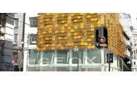 健乐士最大旗舰店在米兰开幕