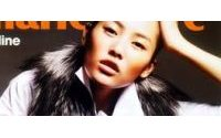 雅诗兰黛首次签约法国和中国模特