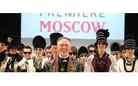 CPM пройдёт в Москве с 6 по 9 сентября
