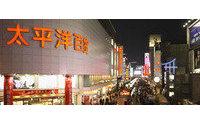La textil A&C Barcelona desembarcará en China con sus primeras tiendas monomarca