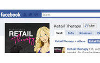 Facebook Retail Therapy Game Launched