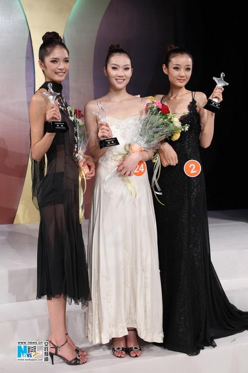 中国超模大赛结果揭晓 重庆选手伍倩夺冠