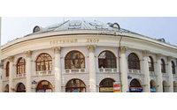 «Гостиный двор» откроется в Туле до конца 2011 года