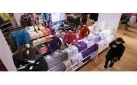 Uniqlo откроет магазин в «Афимолл Сити» весной 2011 года