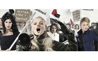 УФАС против Модной Революции ELLE