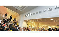 Forever 21 embarks on Europe