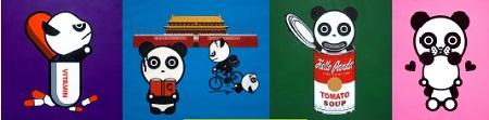 Harvey Nichols, Hi Panda
