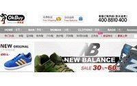 """Zappos of China"" OkBuy.com grabs $17M to go shoe shopping"