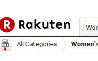 Japan's Rakuten e-retailer books larger sales