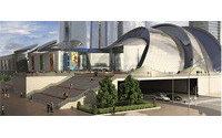«Афимолл Сити» откроется в марте