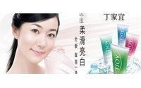 Coty adds popular chinese brands to its growing skin care portfolio