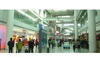 Louis Vuitton à l'aéroport de Séoul