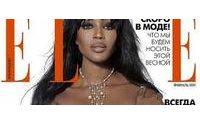 Naomi Campbell posa de topless para capa de revista russa