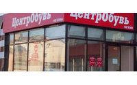 «ЦентрОбувь» откроет 250 магазинов