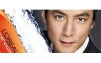 日渐发展的中国男性化妆品市场