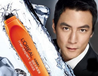 Makeup on Men S Cosmetics Take Off In China   News   Beauty   154820