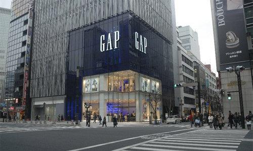 H&M, Zara, Gap