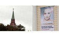 В Москве завершилась выставка Premiere Vision Moscow