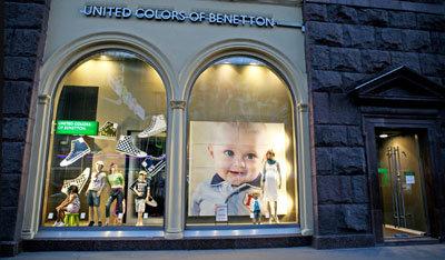 rue Montmartre, Benetton
