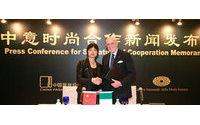 中意时尚携手面向未来--中国服装设计师协会与意大利时尚协会签订合作备忘录