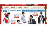 China's 360buy raises $1.5 bln, DST invests