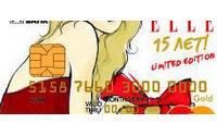 Elle, «Райффайзенбанк» и Mastercard объявляют о запуске юбилейной карты