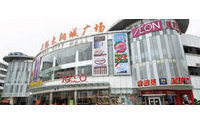Japan retailer Aeon forecasts modest profit growth