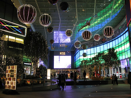 K 11 Hong Kong developer senses 'art mall' future for China - News : Retai...