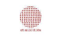日本のためにパリのファッション業界が団結