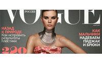 Марина Линчук украсила майский Vogue Россия