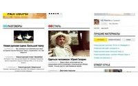 Conde Nast Digital запустил обновлённую версию сайта GQ.ru