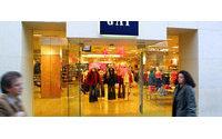Киев. GAP откроет флагманский магазин в июне