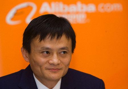 Alipay, Yahoo
