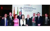 意大利纺织和服装联合会设立上海代表处