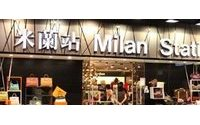 香港米兰站启示录