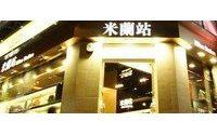 多家奢侈品牌香港上市引发资本冲击
